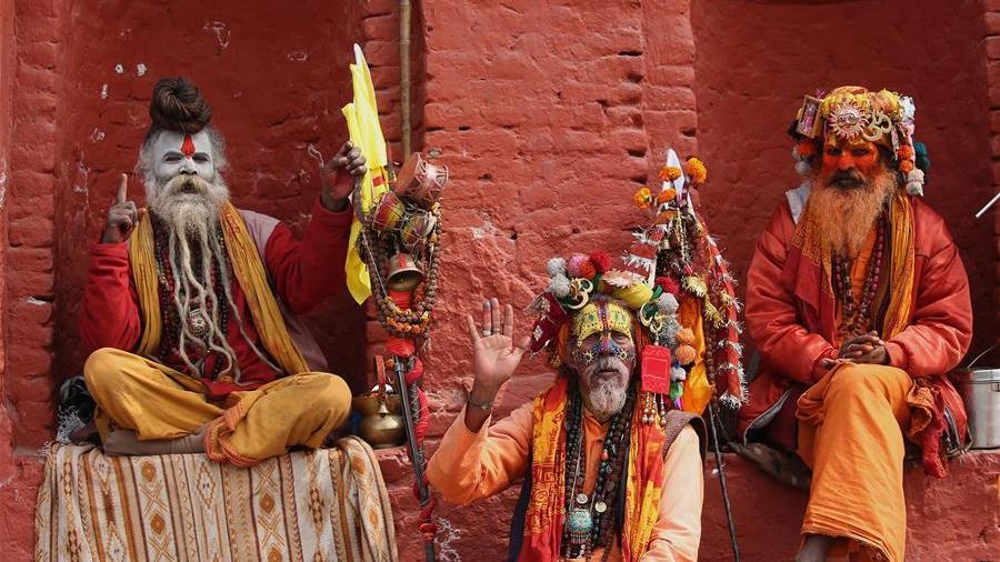 Maha Shivaratri At Pashupatinath Temple Kathmandu Nepal